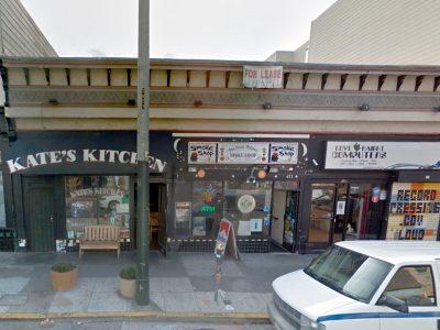 The Good Fellows Smoke Shop